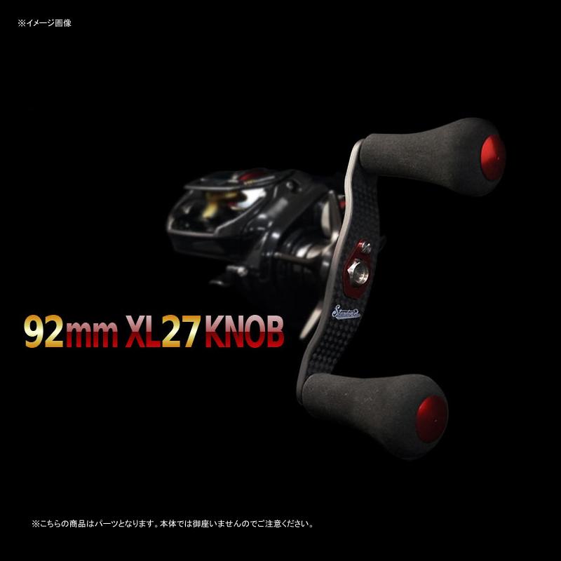 スタジオコンポジット(studiocomposite) RC-DC PLUS 92mm XL27 シマノ用 ゴールド