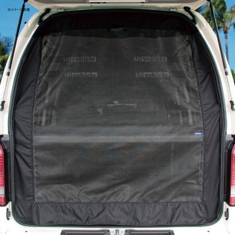 ユーアイビークル(UIvehicle) 【NEW】防虫ネット ワゴン・リア1面のみ スーパーロングボディ・標準ハイルーフ JN-U047bx