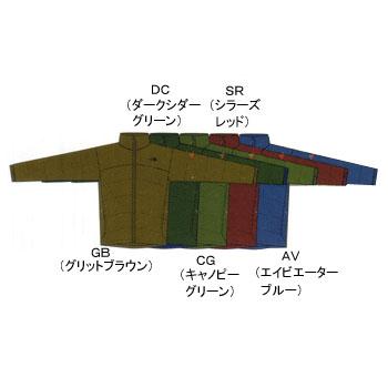 THE NORTH FACE(ザ・ノースフェイス) ACONCAGUA Jacket(アコンカグア ジャケット) XL GB(グリットブラウン) ND18701