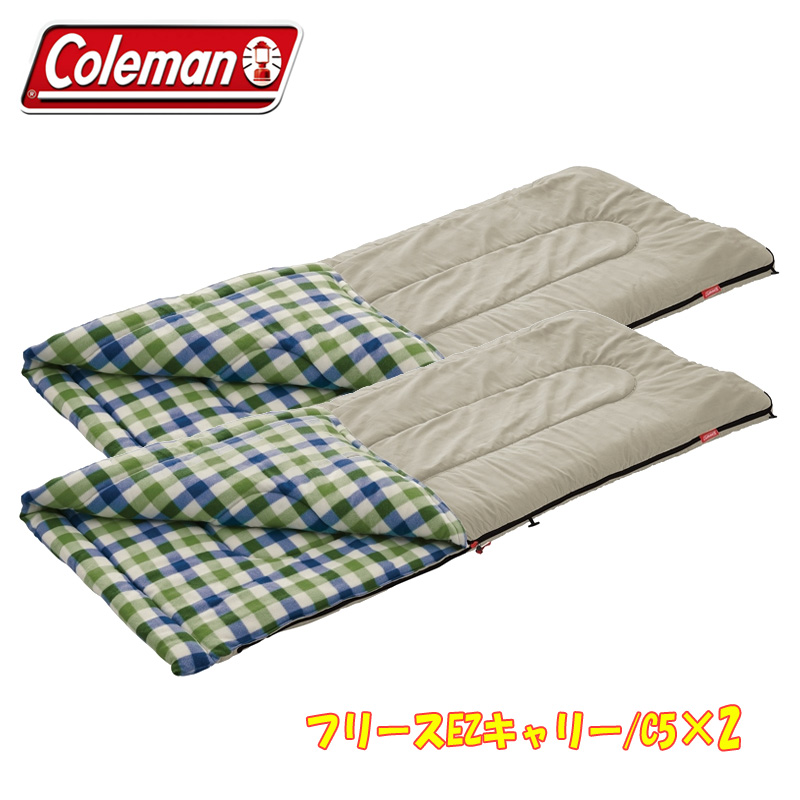 【送料無料】Coleman(コールマン) フリースEZキャリー/C5×2【お得な2点セット】 デザートサンド
