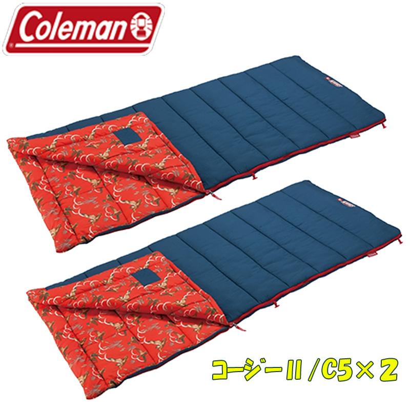 【送料無料】Coleman(コールマン) コージーII/C5×2【お得な2点セット】 オレンジ 2000034772