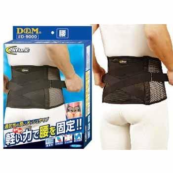 D&M (デイエム商会) 腰痛X(クロス)ベルトI D-9000 S ブラック
