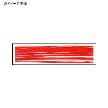 オフト(OFT) スカート シリコンラバーレイヤーズ スーパーファイン LF12(レッド) 391015