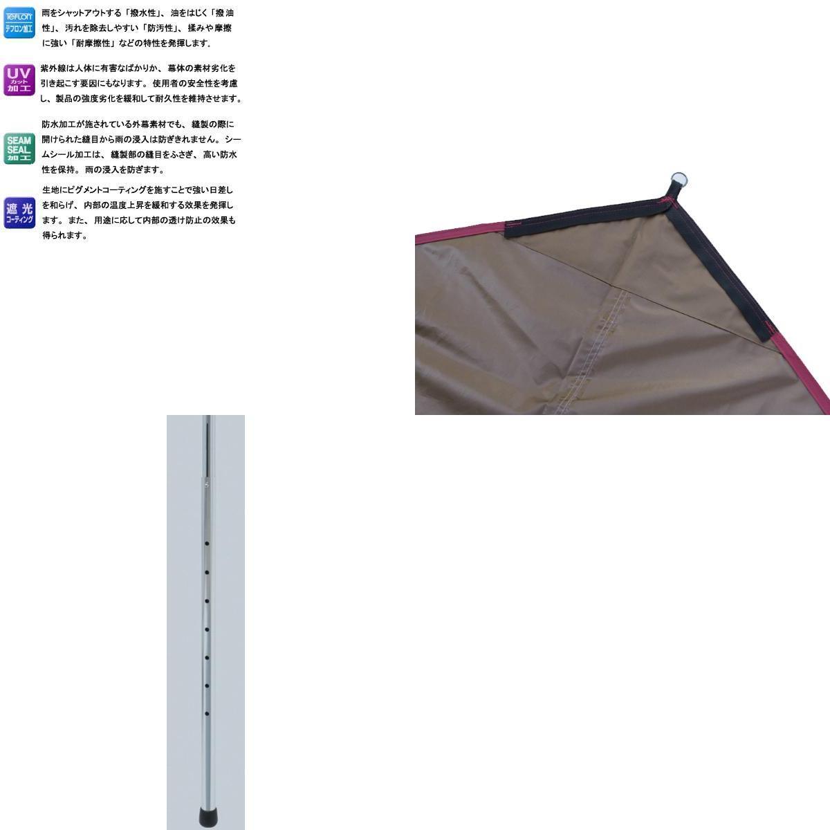 ogawa(小川キャンパル) フィールドタープヘキサDX ブラウン×サンド×レッド 3333