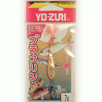 yozuri(YO-ZURI)胸罩箭毒素7g HGR E1276-HGR