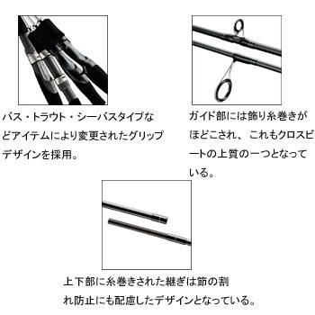 大和(Daiwa)CROSSBEAT(交叉拍手)965TMFS 01403169