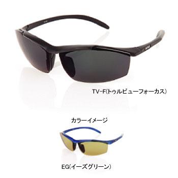 モーリス(MORRIS) バリバス エクストラスト ブルーメタリック EG(イーズグリーン) VX-001