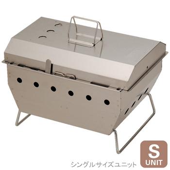 プロ仕様!極厚バーベキュー鉄板!BBQ・アウトドアの必須アイテム。 コールマン フォールディングクールステージテーブルトップグリル(レッド)専用グリルプレート 板厚9.0mm