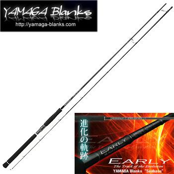 YAMAGA Blanks(高潮蛾空白)EARLY(ari)95MLRF
