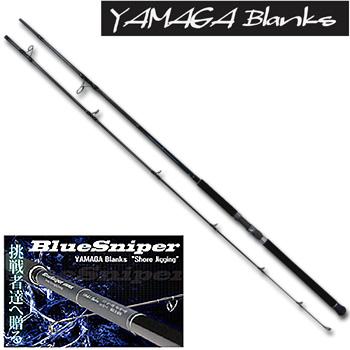 YAMAGA Blanks(高潮蛾空白)Blue Sniper 106PS(藍色狙擊手插頭特別)