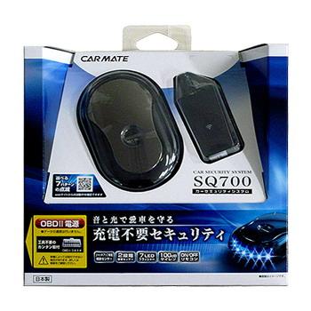 カーメイト(CAR MATE) 音と光で愛車を守る OBDII電源採用で電池交換も充電も不要なカーセキュリティー ブラック SQ700