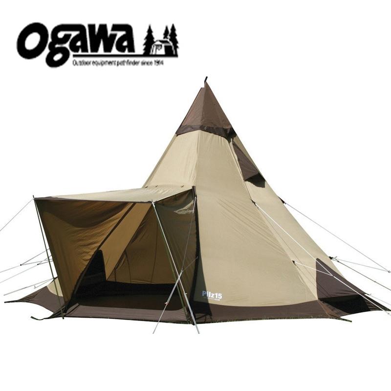 【送料無料】ogawa(小川キャンパル) ピルツ 15-II ブラウン×サンド 2794