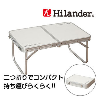Hilander (Highlander) folding table MINI