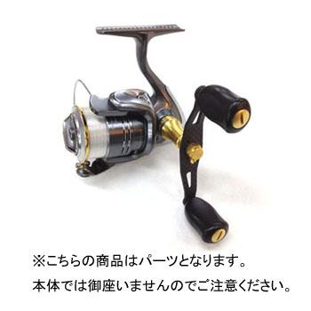 ZPI(ジーピーアイ) ソルティーバライト シマノ用 83mm ゴールド SLTS-10G