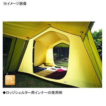 ogawa(小川キャンパル) ロッジシェルター用インナー 3500
