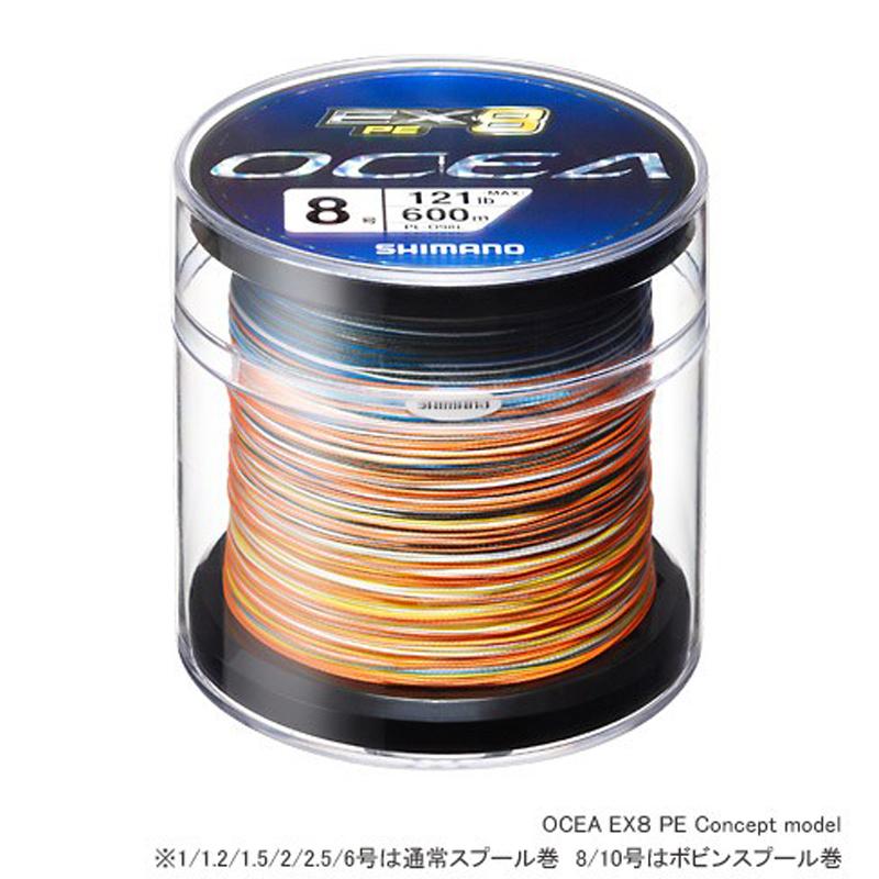 【送料無料】シマノ(SHIMANO) PL-O98L OCEA EX8 PE(オシア EX8 PE) 600m コンセプト モデル 2号/40lb O×ピュアWH×モス×イエロー×オシアブルー)