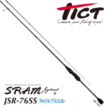 柔らかな質感の TICT(ティクト) SHORT SRAM JSR-76SS SOLID SHORT SRAM SOLID, 【お取り寄せ】:9e2ebd78 --- business.personalco5.dominiotemporario.com