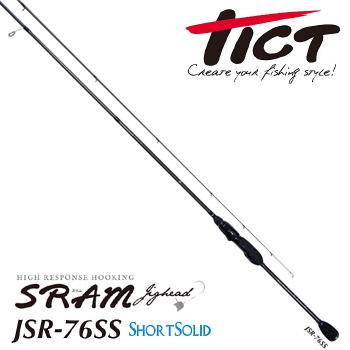 TICT(ティクト) SRAM JSR-76SS SHORT SOLID
