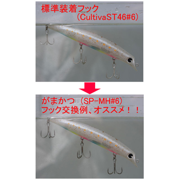 Amus design (ima) sasuke 120 crack wave F 120 mm #RP114 マコイワシ