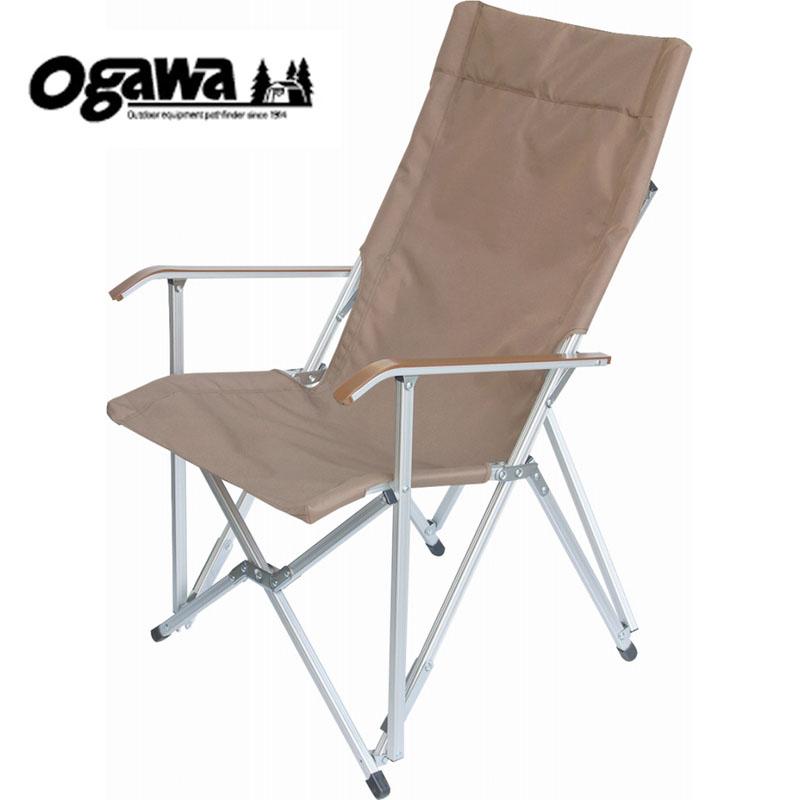 【送料無料】ogawa(小川キャンパル) ハイバックチェア 80 モカブラウン 1905