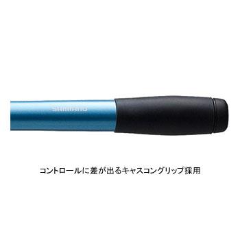 Shimano (SHIMANO) holiday short spin 305 GX-T HD short spin 305 GXT