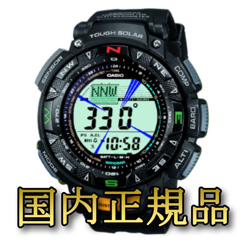 【送料無料】PROTREK(プロトレック) 【国内正規品】PRG-240-1JF10気圧防水【SMTB】