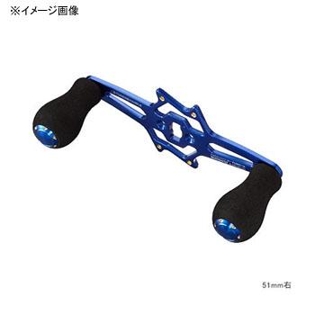 シマノ(SHIMANO) 夢屋Sタービンハンドル51 mmEVA左 ユメヤSPNSTハントル51EVAノフL