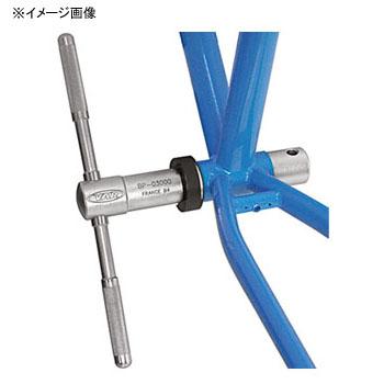 VAR(バール) カップツール(Jaw付きセット) BP-03000