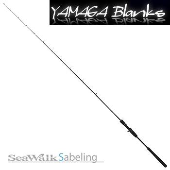 YAMAGA Blanks(ヤマガブランクス) SeaWalk Sabeling(シーウォークサーベリング) 63M