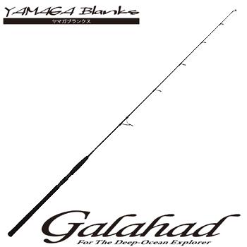 YAMAGA Blanks(ヤマガブランクス) Galahad(ギャラハド) 587S