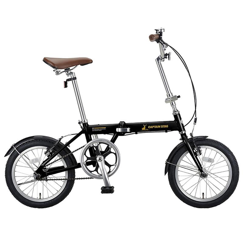 【送料無料】キャプテンスタッグ(CAPTAIN STAG) AL-FDB161 軽量折りたたみ自転車 16インチ ブラック YG-228