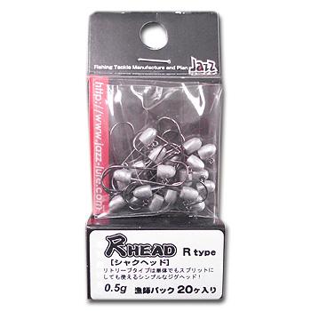 Jazz(爵士)尺HEAD(shakuheddo)R type渔夫包0.5g