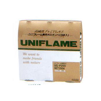 ガス燃料 ユニフレーム UNIFLAME プレミアムガス 3本 UG-P250 予約販売 650042 新作製品、世界最高品質人気!