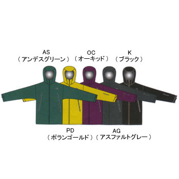 THE NORTH FACE(ザ・ノースフェイス) EG INSULATION JACKET XL AS(アンデスグリーン) NS15809