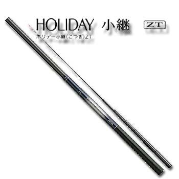 シマノ(SHIMANO) ホリデー小継 硬調 61ZT 6.1m ホリデ-コツギ H 61ZT