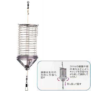 船釣り 船竿 第一精工 キャップカゴ 新作販売 トレンド 04091 50-M