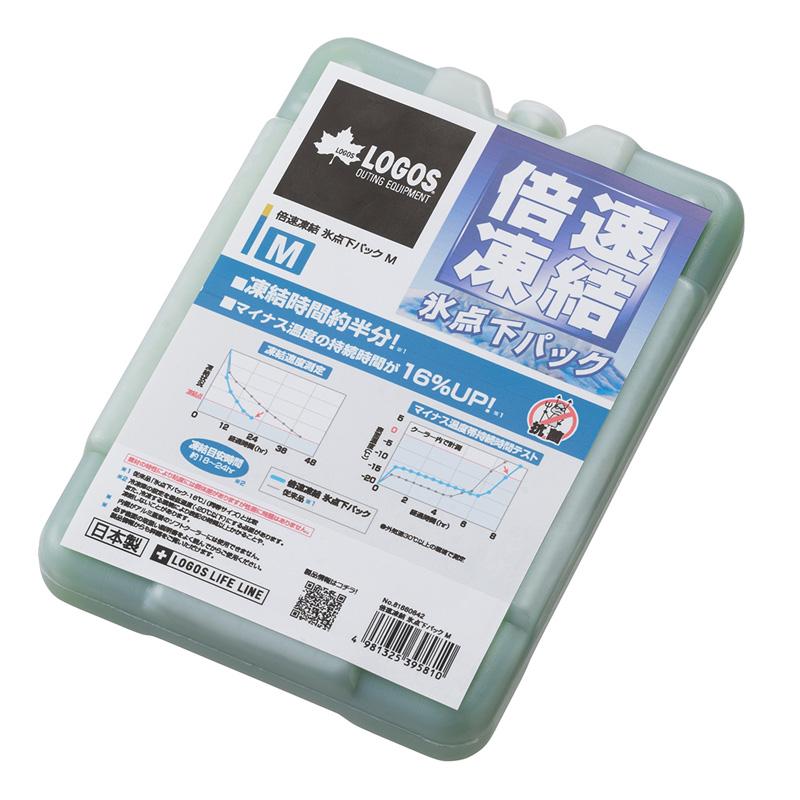 保冷剤 人気 おすすめ クーラーボックスアクセサリー ロゴス LOGOS 氷点下パックM 倍速凍結 保障 81660642 M
