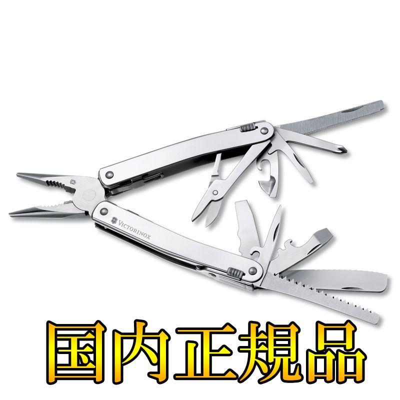 マルチツール VICTORINOX ビクトリノックス 3.0227.N 国内正規品 スイスツールスピリット 数量は多 新品