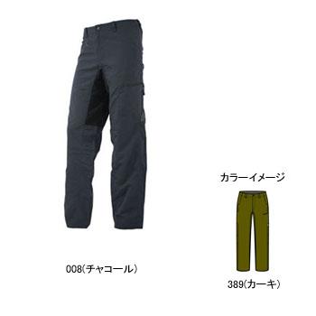 オンヨネ(ONYONE) ウォーターシェイドロング Men's S 389(カーキ) ODP92309