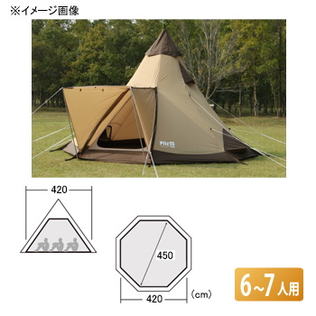 ogawa(小川キャンパル) ピルツ15フルインナー 3535