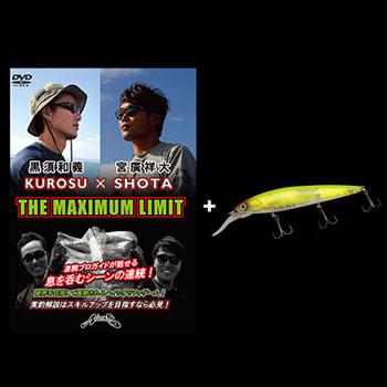 豪華な 釣り関連本 DVD ビデオ NORIES ノリーズ Vol.4 KURUSU×SHOTA タダマキ112付 オーバーのアイテム取扱☆ スペシャルパッケージ 10952 DVD107分
