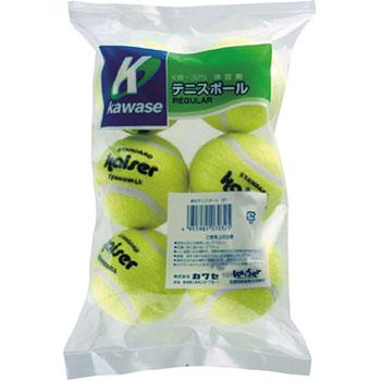 在庫処分 テニスボール Kaiser カイザー 硬式テニスボール6P KW-325 今ダケ送料無料