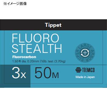フライライン ティムコ TIEMCO フロロステルス ティペット ステルスグレー お買い得 50m 6X 日本最大級の品揃え