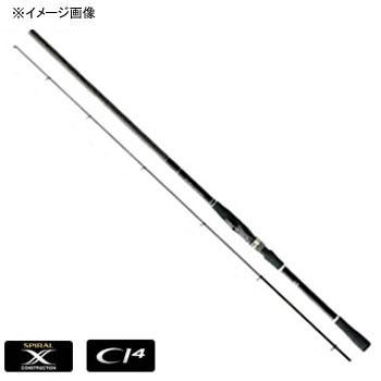 シマノ(SHIMANO) ボーダレスBB 495M-T BORDLES BB 495MT 【大型商品】