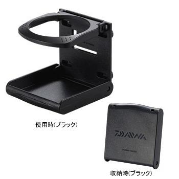 タックルボックス ダイワ(Daiwa) CPドリンクホルダー ブラック 04200197