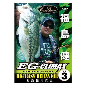 釣り関連本 DVD ビデオ エバーグリーン DVD105分 EVERGREEN EGクライマックス Vol.3 永遠の定番モデル 市場