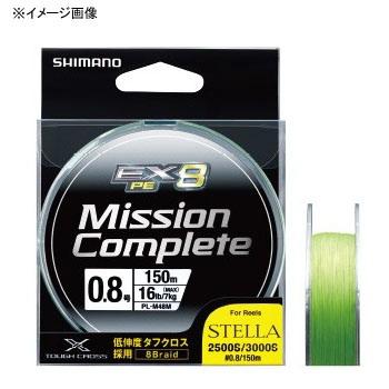シマノ(SHIMANO) ミッション コンプリート EX8 150m 1号 サイトライム PL-M58M サイトライム  1.0