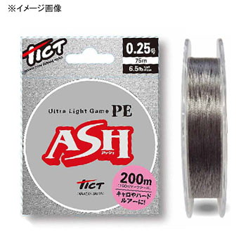 TICT(ティクト) ウルトラライトゲーム PE アッシュ 200m 0.15号/4lb シルバーアッシュ