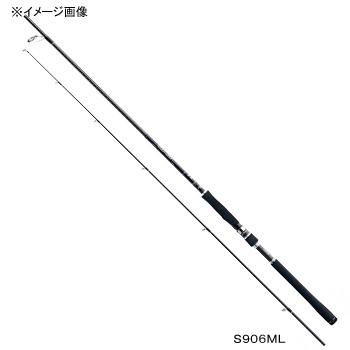 シマノ(SHIMANO) ディアルーナXR S900L DIALUNA XR S900L 【大型商品】