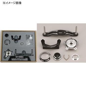 ダイワ(Daiwa) SLPW SS ドレスアップキット II R ブラック 00082010